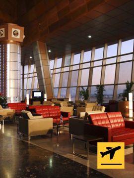 Pearl Lounge Sharm El-Sheikh - Terminal 1 Members