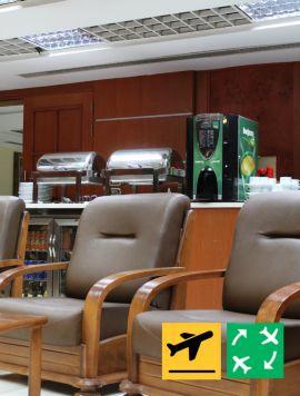 Pearl Lounge Sharm El-Sheikh - Terminal 1 & 2