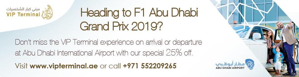 VIP Terminal Abu Dhabi Discount