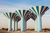 kuwait vip Airport Services